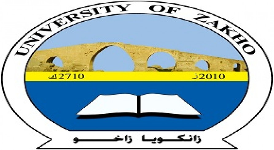 An Announcement from the University of Zakho for Top Students of 2015-201