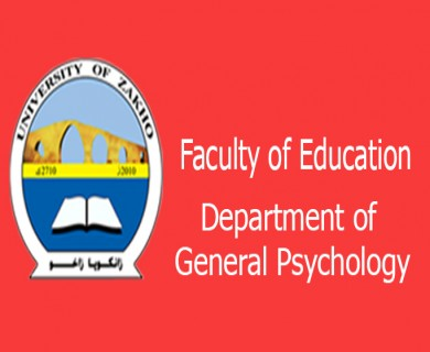 Department of General Psychology