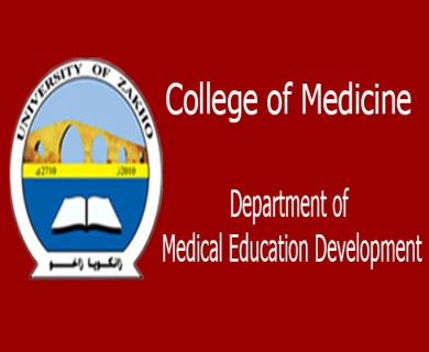 Department of Medical Education Development