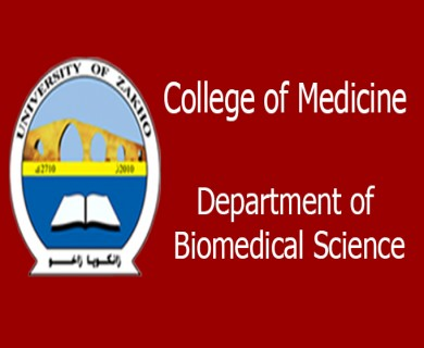 Department of Biomedical Science