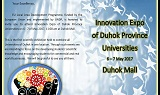 The University of Zakho will participate in the Innovation Expo with the 15 different projects