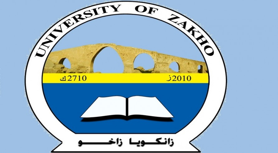 "The University of Zakho to Organize a Seminar on ""Updates on Cancer Treatment Approaches"""