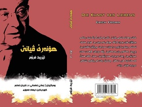 A lecturer from the UoZ translated his first book