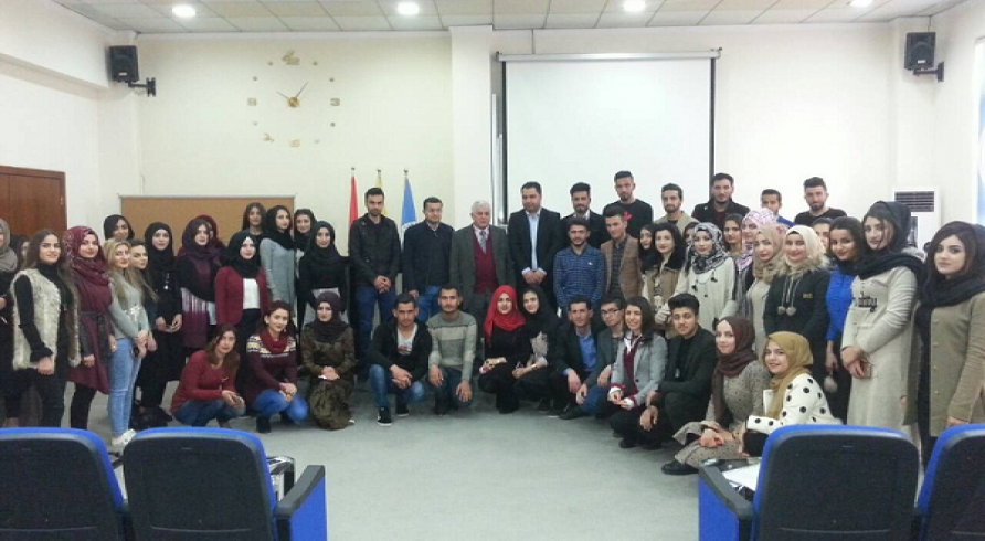 College of Basic Education Held a Workshop