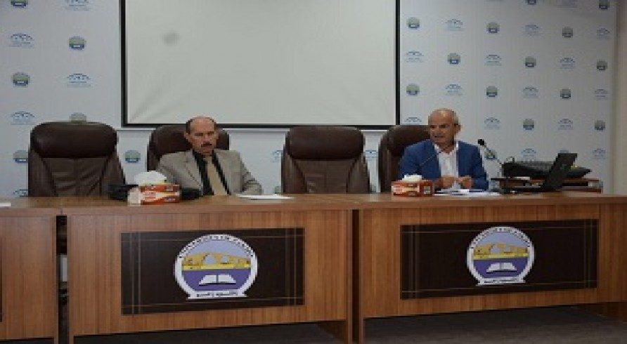 A Seminar on Quaran Science Was Conducted