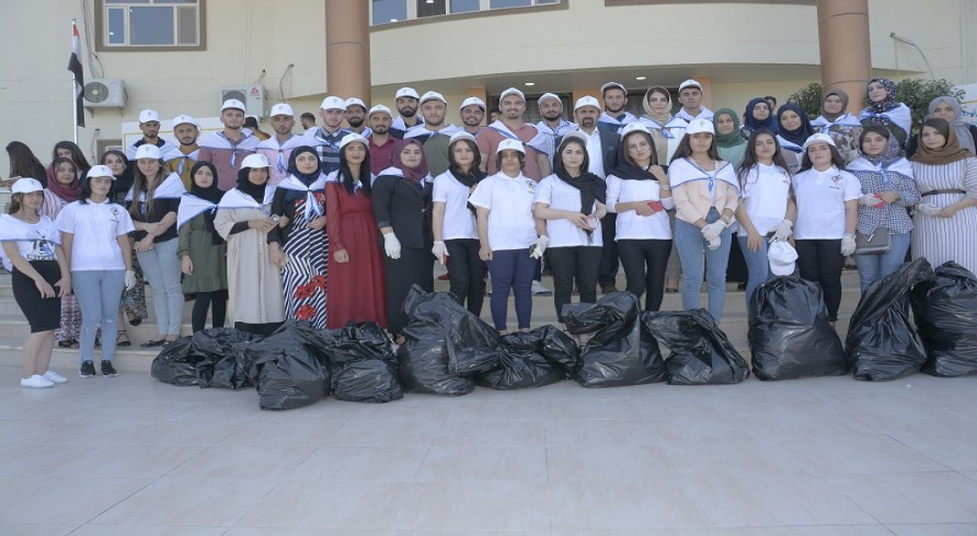 Career Development Center Organized a Cleaning Campaign