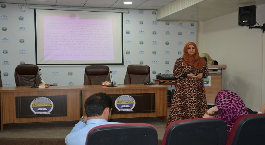 The Department of Arabic Conducted a Workshop