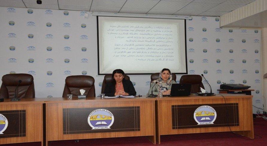 The Faculty of Humanities Conducted a Workshop