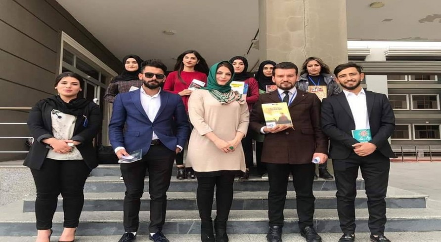 A Reading Project Was Conducted at the University of Zakho
