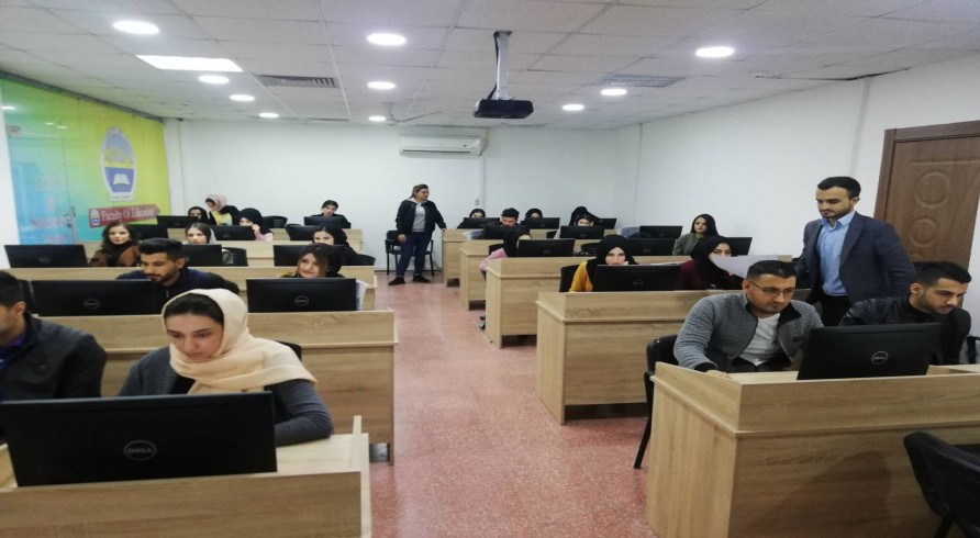 The Process of Feedback and Evaluation Continues at the University of Zakho
