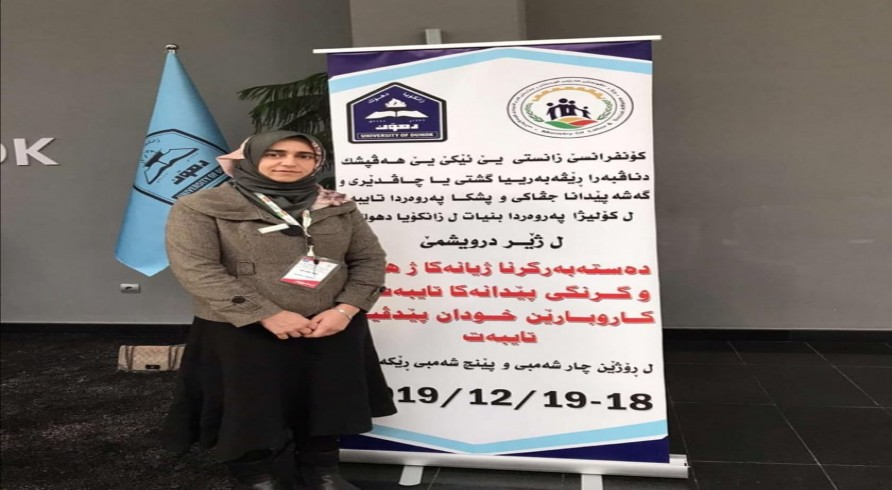 A Lecturer from the University of Zakho Participated in a Conference in Duhok