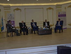 College of Administration and Economics at the University of Zakho Conducted a Panel Discussion on Budget of Iraq