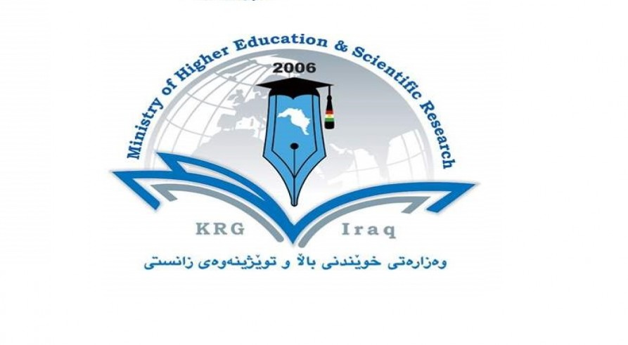 The Ministry of Higher Education and Scientific Research Announces the Rate of Acceptance of Students in the Universities and Institutes of the Region