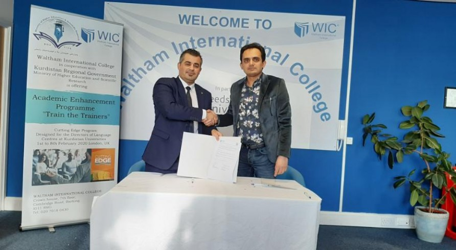The University of Zakho Signs a Memorandum of Understanding with Waltham International College in London, UK