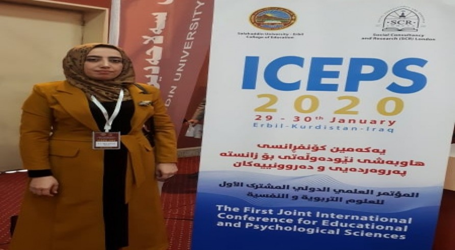 A Lecturer from the University of Zakho Participated in an International Conference in Erbil