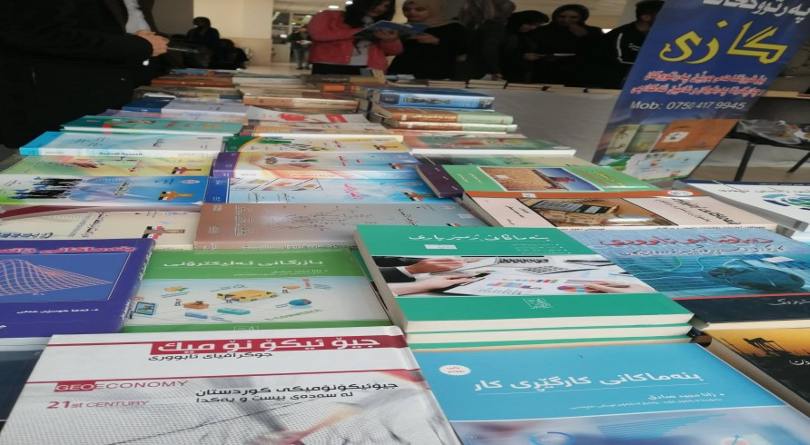 First Annual Book Exhibition Was Organized at the University of Zakho