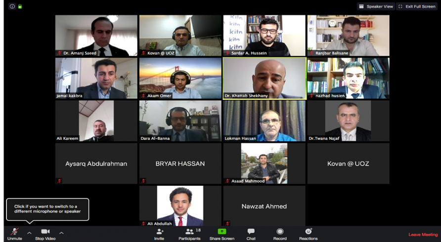 The University of Zakho Participated in an Online Meeting of Kurdistan Universities