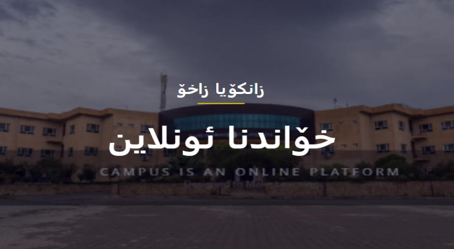 The University of Zakho Shows Its Readiness for Online Education