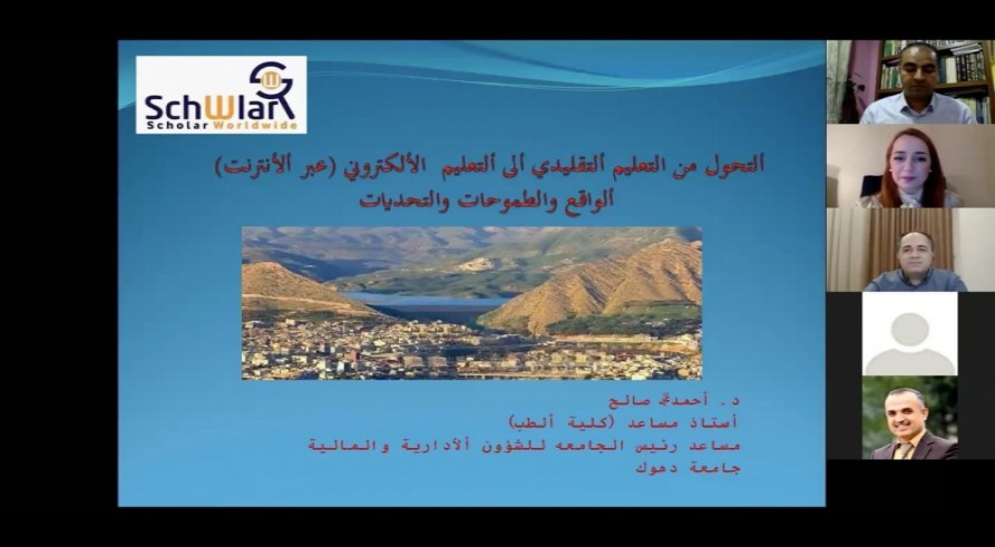 A Lecturer at the University of Zakho Participates in an International Symposium on e-Learning in Iraq