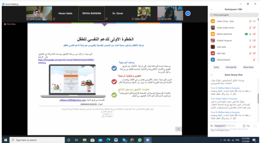 A Lecturer from the University of Zakho Participated in an Online Seminar on the Psychological and Social Impacts of Corona Virus