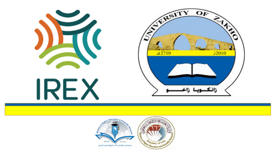 The University of Zakho Participated in the e-Learning Professional Training Program