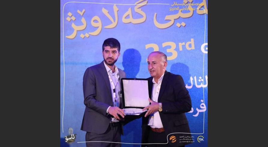 A Lecturer from the University of Zakho Won an Award in Galawizh Festival