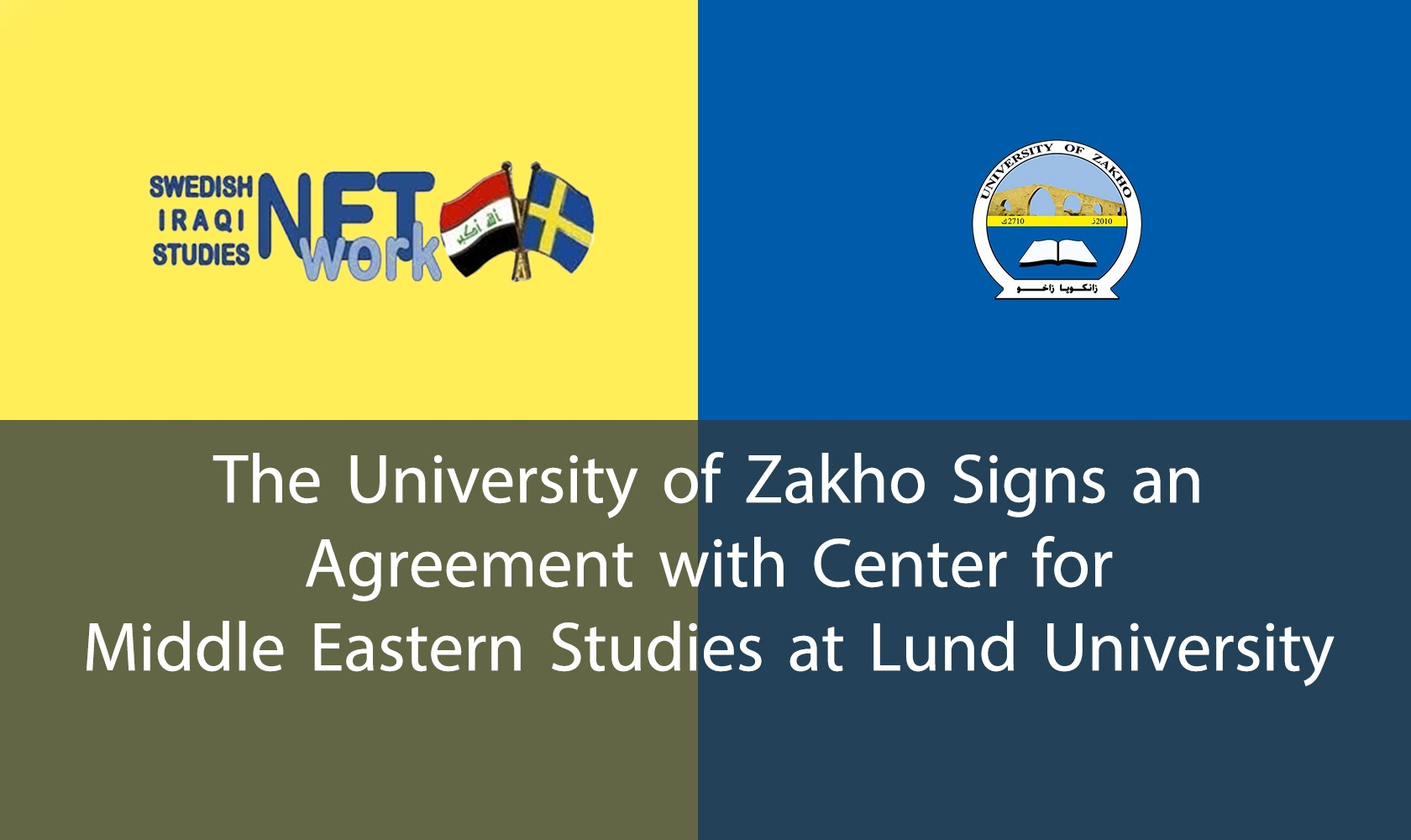 UoZ Signs an Agreement with Center for Middle Eastern Studies at Lund University