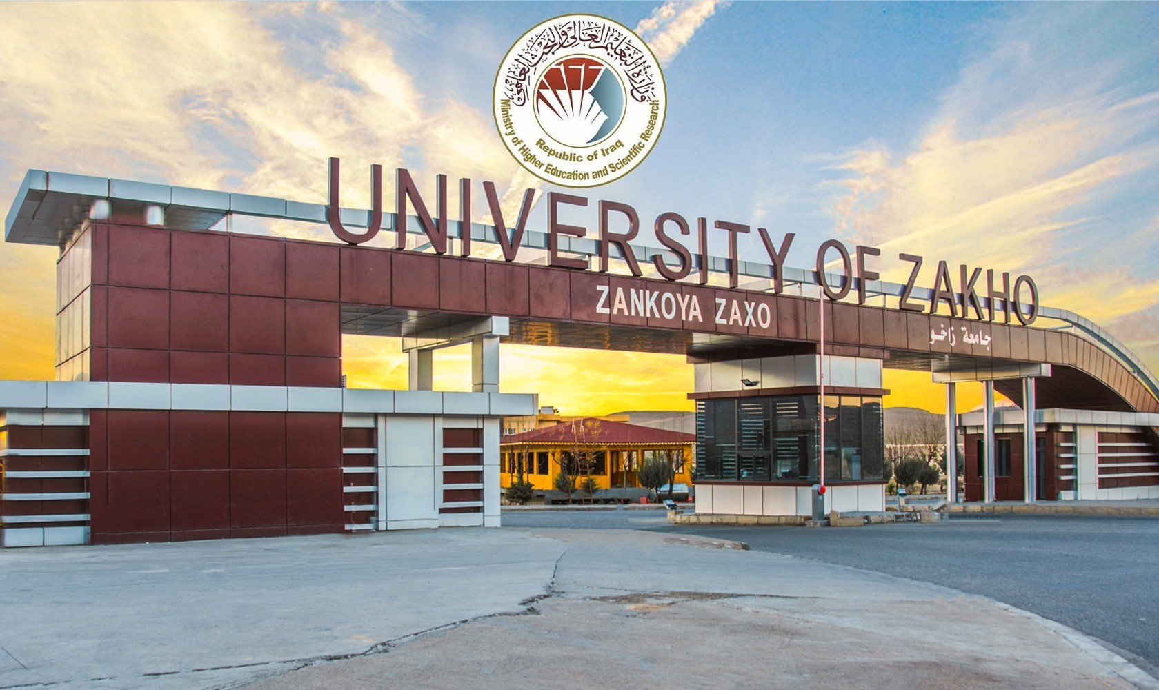 University Of Zakho Has Been Officially Admitted By The Iraqi Ministry of Higher Education & Scientific Research