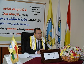 The Seljuk Minister Moeenaldin Sulaiman Pirwana (646 - 676 AH, 1248 - 1277 AD) by Mr. Hajar Abdullah Hussein at the University of Zakho