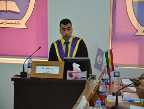 The Doctoral Thesis of Mr. Dildar H. Ahmed Was Discussed