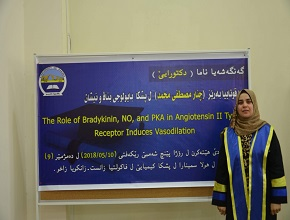 The Doctoral Thesis of Ms. Chinar M. Mohammed Was Discussed