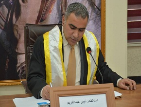 The Doctoral Thesis of Abdul-Qadir Nori Was Discussed