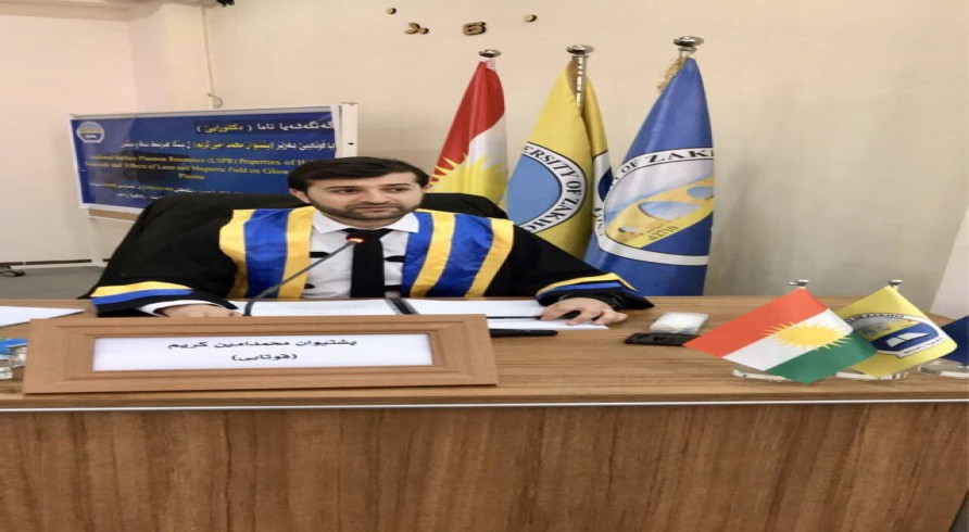 The Doctoral Dissertation of Mr. Pshtiwan Mohammed Amin Karim Was Defended