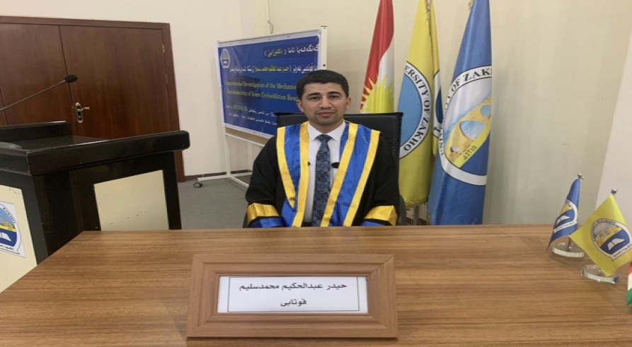 The Ph. D Thesis of Mr. Haydar A. Mohamed Salim Was Discussed